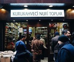 GÜNLÜK ÇEKİLMİŞ TÜRK KAHVESİ 250gr - Thumbnail